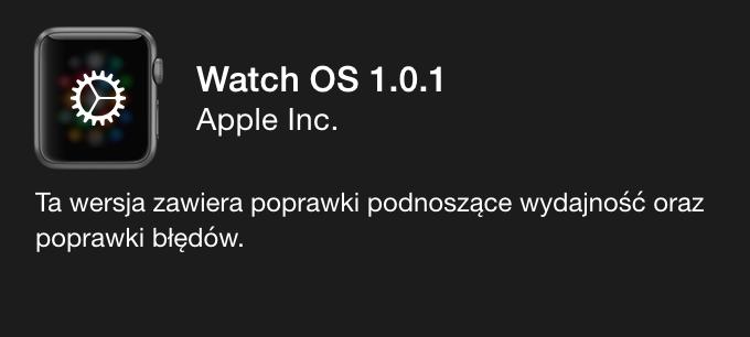 aktualizacja-apple-watch