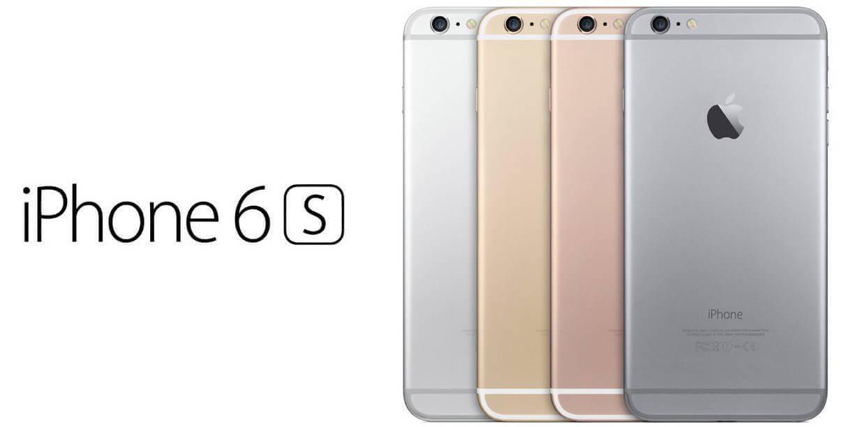 iphone 6s dostępność