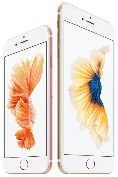 iPhone6s-ceny