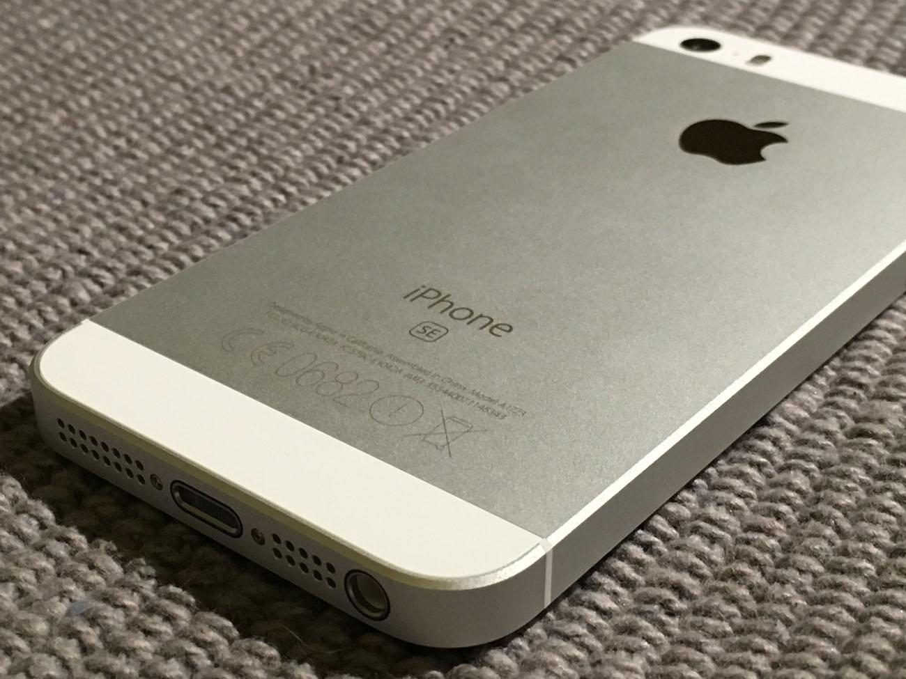 iphone-se-wrazenia