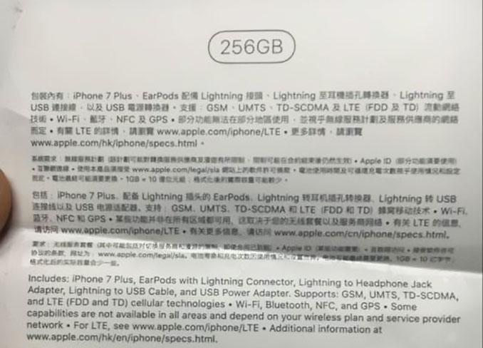 Etiquette-iPhone-7-Plus_2