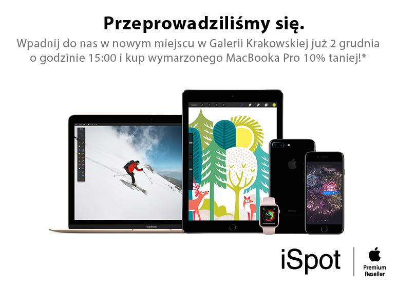 ispot-galeria-krakowska