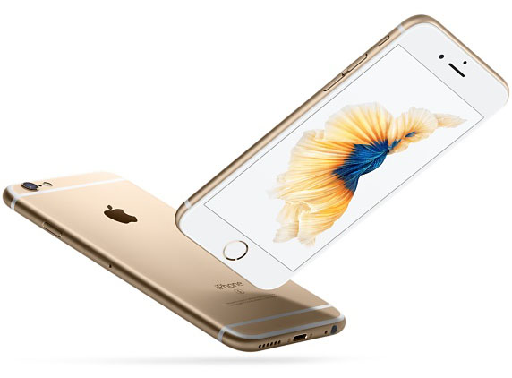 refurb-iphone6s-plus-rosegold_av3