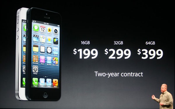 Tanszy iPhone