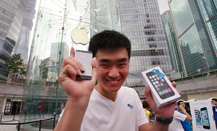 sprzedaz iphone