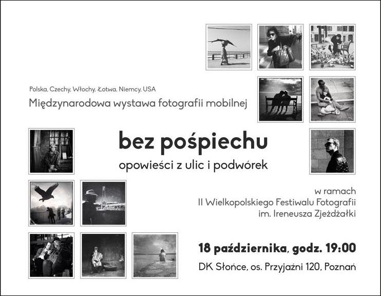Międzynarodowa Wystawa Fotografii Mobilnej