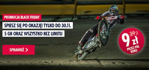 Red-Bull-MOBILE-header