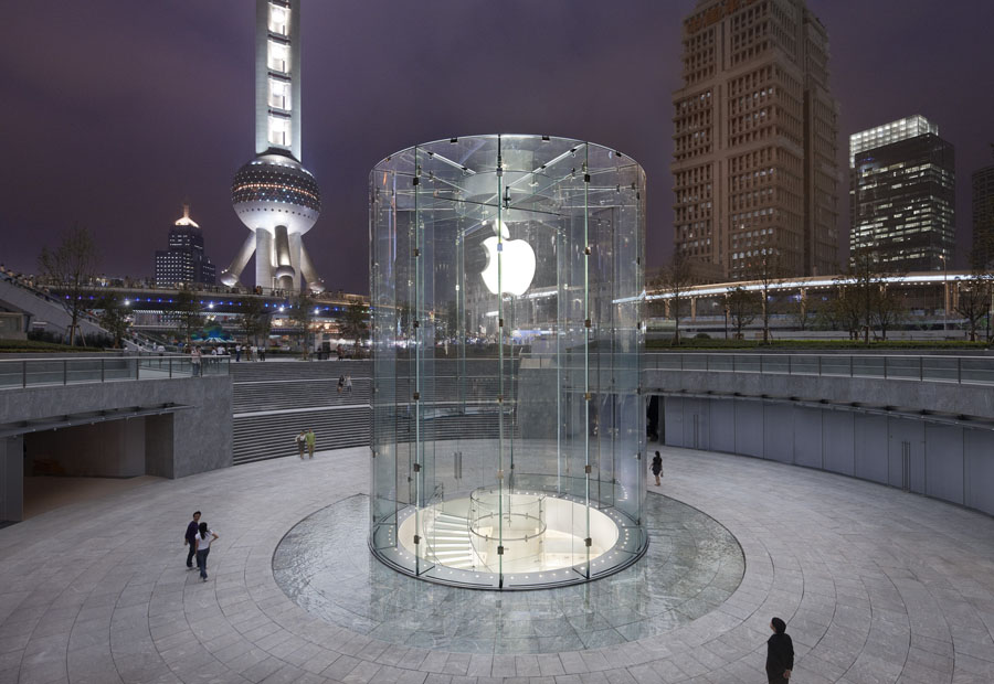 apple_Pudong