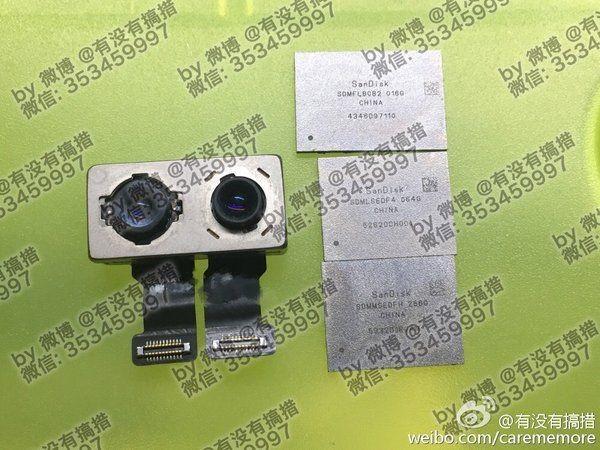 iphone-7-kamera-pamiec