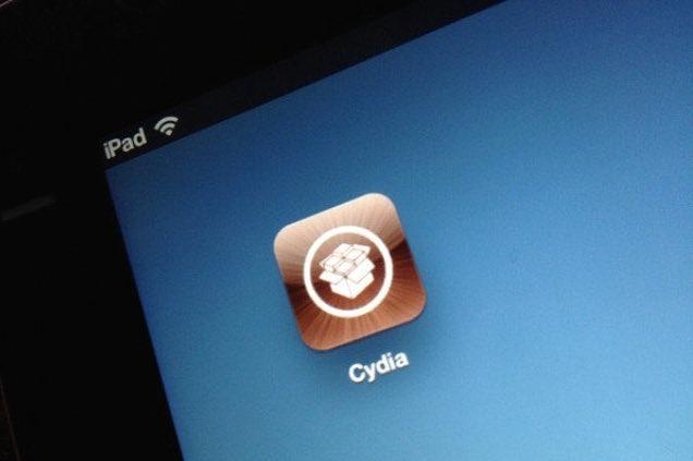 cydia-ios-10