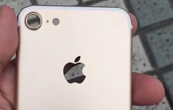 iphone-7-tyl-ftr