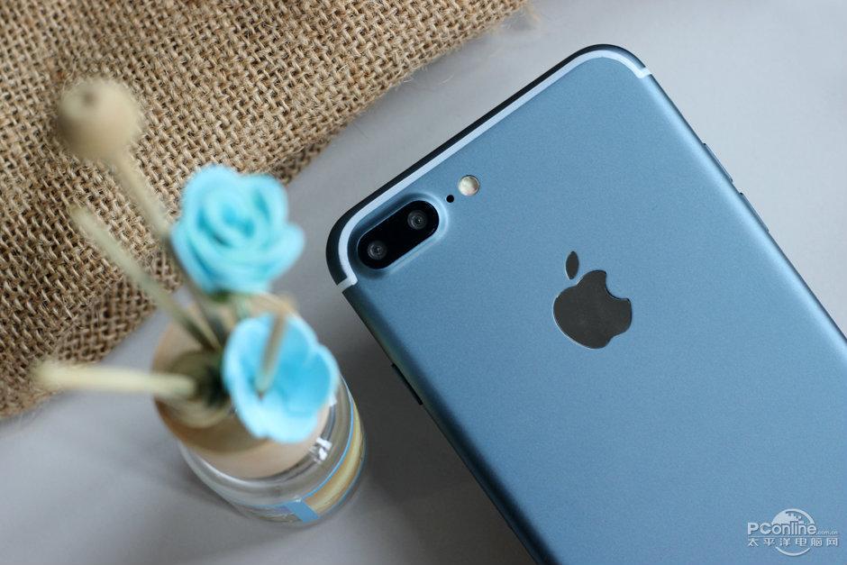 iphone7-niebieski-new