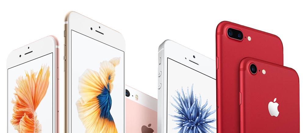 ce8feb453dbb Po wtorkowej konkurencji Apple obniżyło nie tylko ceny iPhone a 7 i 7 Plus